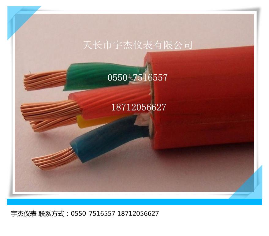 硅橡胶绝缘耐火电力电缆