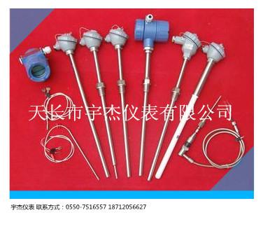 2,热套热电偶主要技术参数1.电气出口:m20x1.